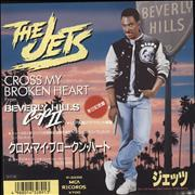 Click here for more info about 'The Jets - Cross My Broken Heart'
