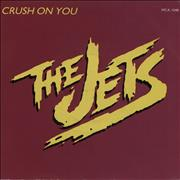 Click here for more info about 'The Jets - Crush On You'