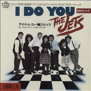 Click here for more info about 'The Jets - I Do You'