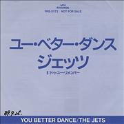 Click here for more info about 'The Jets - You Better Dance'