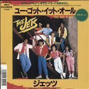 Click here for more info about 'The Jets - You Got It All'