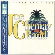 Click here for more info about 'The Joe Chemay Band - The Riper The Finer'