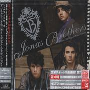 Click here for more info about 'The Jonas Brothers - A Little Bit Longer'