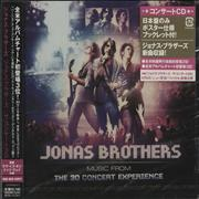 Click here for more info about 'The Jonas Brothers - Music From The 3-D Concert Experience'