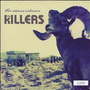 "The Killers For Reasons Unknown UK 7"" vinyl"