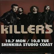 Click here for more info about 'The Killers - Live in Tokyo 2013'