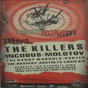 Click here for more info about 'The Killers (Rock) - MotoRokr 07 Telcel Fest'