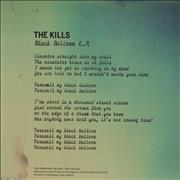 Click here for more info about 'The Kills - Black Balloon E.P.'