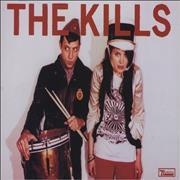 Click here for more info about 'The Kills - Cheap And Cheerful / U.R.A. Fever'