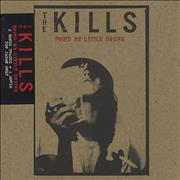 Click here for more info about 'The Kills - Fried My Little Brain EP'