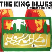Click here for more info about 'The King Blues - Under The Fog'