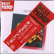 The Kingston Trio Best Now Japan CD album Promo