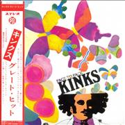 Click here for more info about 'The Kinks - Face To Face - Deluxe Edition'