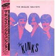 The Kinks The Singles 1964-1970 Japan 2-LP vinyl set