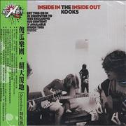 Click here for more info about 'The Kooks - Inside In / Inside Out'