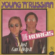 Click here for more info about 'The Korgis - Young 'N' Russian'