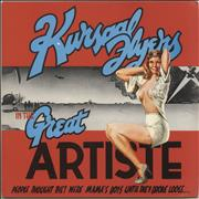 Click here for more info about 'The Kursaal Flyers - The Great Artiste'