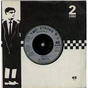 "The Lambrettas Poison Ivy UK 7"" vinyl"