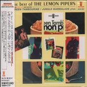 Click here for more info about 'The Best Of The Lemon Pipers - Green Tambourine / Jungle Marmalade Plus'