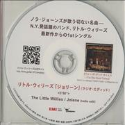 Click here for more info about 'The Little Willies - Jolene'