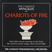 Click here for more info about 'The London Philharmonic Orchestra - Chariots Of Fire'