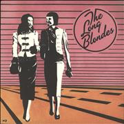 Click here for more info about 'The Long Blondes - Seperated By Motorways + Sticker'