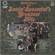 Click here for more info about 'The Lovin' Spoonful - Golden Hour Of The Lovin' Spoonful's Greatest Hits'