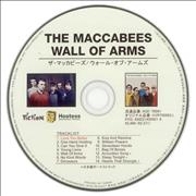 Click here for more info about 'The Maccabees - Wall Of Arms'