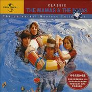 Click here for more info about 'The Mama's And The Papa's - Classic'