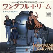 Click here for more info about 'The Manhattan Transfer - A Wonderful Dream - White label + Insert'