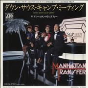 Click here for more info about 'The Manhattan Transfer - Down South Camp Meetin' - White label + Insert'