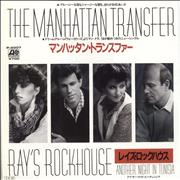 Click here for more info about 'The Manhattan Transfer - Ray's Rockhouse - White label + Insert'