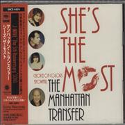 Click here for more info about 'She's The Most - sealed'