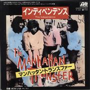 Click here for more info about 'The Manhattan Transfer - This Independence - White label + Insert'