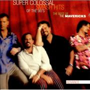 The Mavericks Gif The Mavericks Cd Covers The Mavericks
