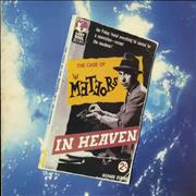 Click here for more info about 'The Meteors (80s) - In Heaven'