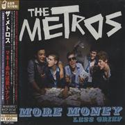 Click here for more info about 'The Metros - More Money Less Grief'