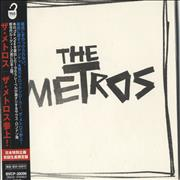 Click here for more info about 'The Metros - The Metros EP'