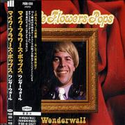 Click here for more info about 'The Mike Flowers Pops - Wonderwall'