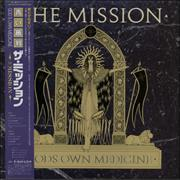 Click here for more info about 'The Mission - Gods Own Medicine'