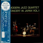Click here for more info about 'The Modern Jazz Quartet - Concert In Japan Volumes 1 & 2'