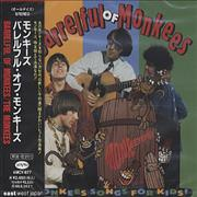 Click here for more info about 'The Monkees - Barrelful Of Monkees'