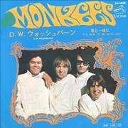 Click here for more info about 'The Monkees - D.W. Washburn'