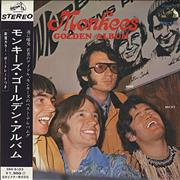 Click here for more info about 'The Monkees - Golden Album - Orange Label'
