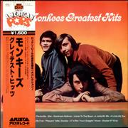 Click here for more info about 'The Monkees - Greatest Hits'