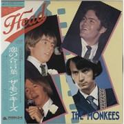 The Monkees Head + Stickers Japan vinyl LP
