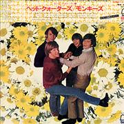Click here for more info about 'The Monkees - Head Quarters'