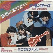 Click here for more info about 'The Monkees - I Wanna Be Free'