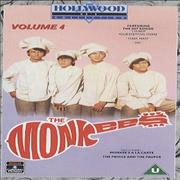 Click here for more info about 'The Monkees - Monkees A La Carte/The Prince And The Pauper'