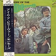 Click here for more info about 'The Monkees - More Of The Monkees'